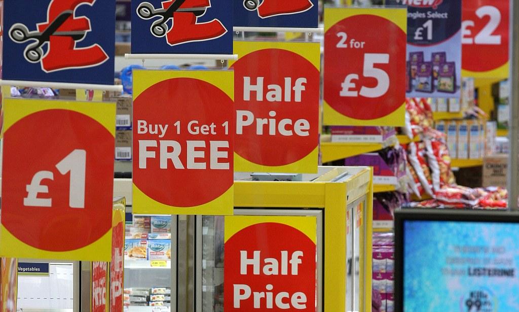 multi buy deals